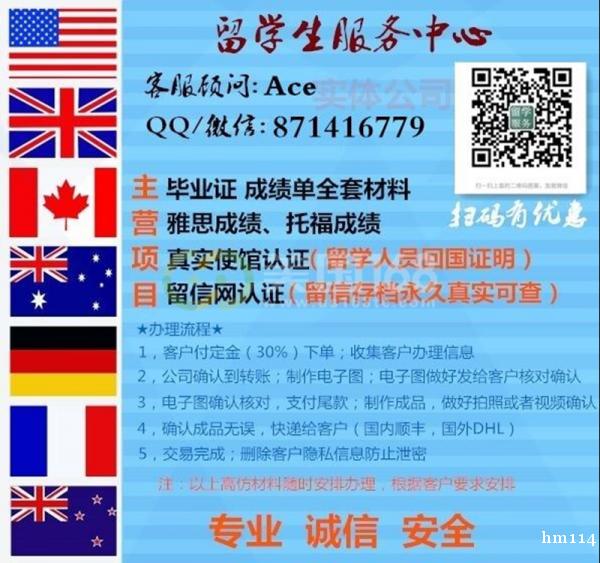 【官方推荐澳洲】UTS毕业证》Q/微信871416779丨办