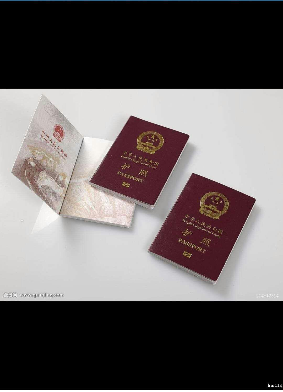 洛杉矶领事馆   代办//代取,护照更新