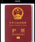 洛杉矶领事馆代办/代取,护照更新